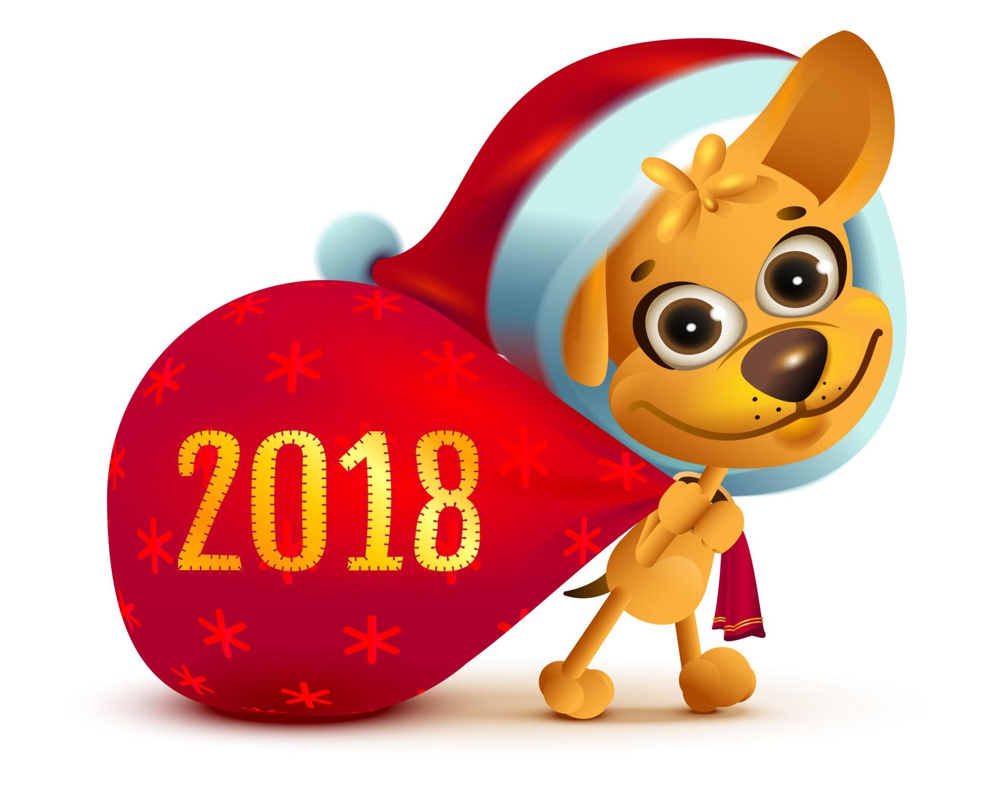 Год Собаки 2018, купить щенка аляскинского кли кая 8-905-737-10-30